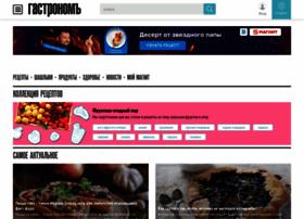 Gastronom.ru thumbnail