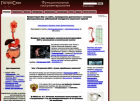 Gastroscan.ru thumbnail