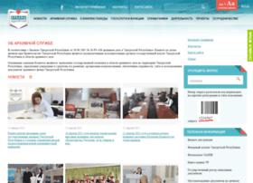Gasur.ru thumbnail