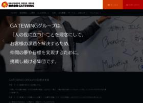 Gate-wing.co.jp thumbnail