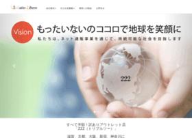 Gattolibero.co.jp thumbnail