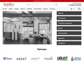 Gaudisalon.ru thumbnail