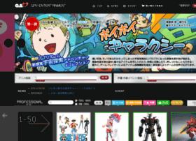 Gav.co.jp thumbnail