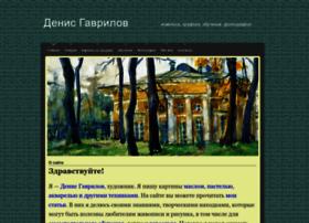 Gavrilovart.ru thumbnail