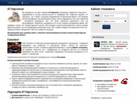 Gazbil.ks.ua thumbnail