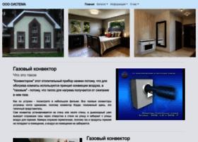 Gazconv.ru thumbnail