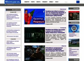 Gazeta-ch.ru thumbnail