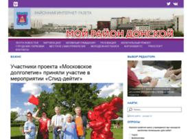 Gazeta-moy-rayon-donskoy.ru thumbnail