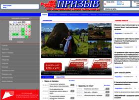 Gazeta-priziv.ru thumbnail