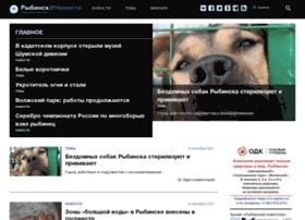 Gazeta-rybinsk.ru thumbnail