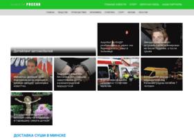 Gazeta-sr.ru thumbnail