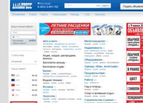 Gazeta.dalpress.ru thumbnail