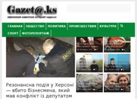 Gazeta.ks.ua thumbnail