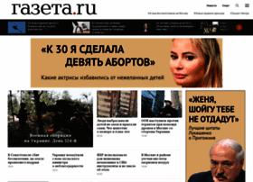 Gazeta.ru thumbnail