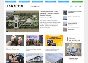 Gazeta19.ru thumbnail