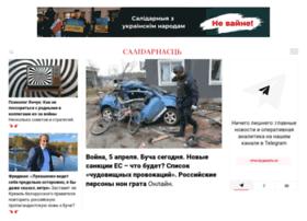 Gazetaby.info thumbnail