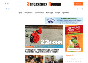 Gazetazp.ru thumbnail