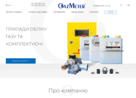 Gazmeter.com.ua thumbnail