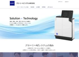Gazs.co.jp thumbnail