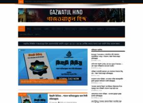 Gazwah.net thumbnail