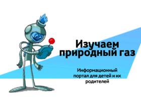 Gazzi.ru thumbnail