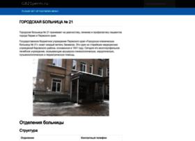 Gb21perm.ru thumbnail