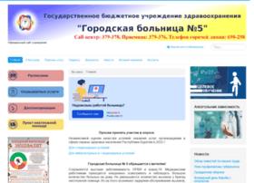 Gb5rb.ru thumbnail