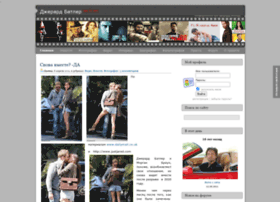 Gbutler.ru thumbnail