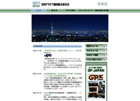 Gcaj.or.jp thumbnail