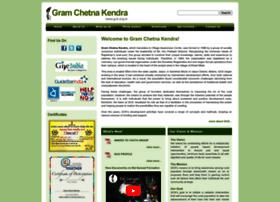 Gck.org.in thumbnail