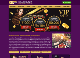 Gclub-plaza.com thumbnail