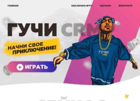 Gcrmp.ru thumbnail