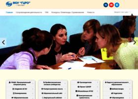 Gcro.ru thumbnail