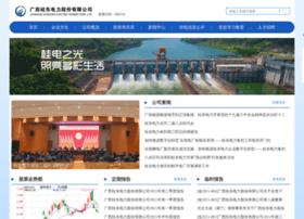 Gdep.com.cn thumbnail
