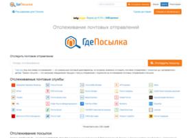 Gdeposylka.ru thumbnail