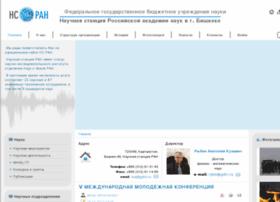Gdirc.ru thumbnail