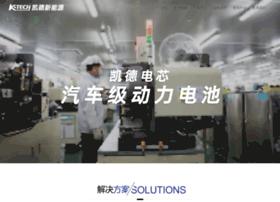 Gdk-tech.cn thumbnail