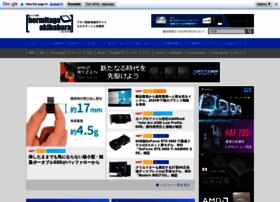 Gdm.or.jp thumbnail