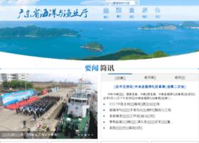 Gdofa.gov.cn thumbnail