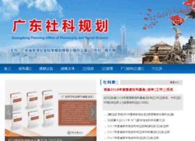 Gdpplgopss.gov.cn thumbnail