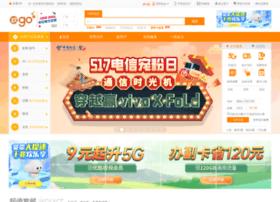 Gdtel.com.cn thumbnail