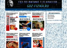 Gdz-fizika.ru thumbnail