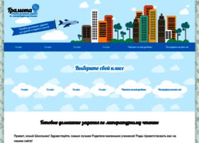 Gdz-gramota.ru thumbnail