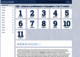 Gdz-ru.work thumbnail