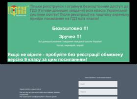 Gdz.ua thumbnail