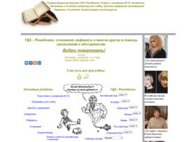 Gdzbest.ru thumbnail