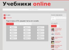 Gdzorvet.ru thumbnail