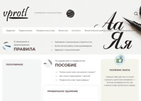 Gdzotl.ru thumbnail