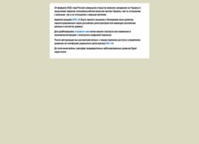 Gdzshka.com.ua thumbnail