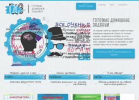 Gdzshka.ru thumbnail